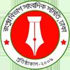 রংপুর বিভাগীয় সাংবাদিক সমিতি :: Rangpur Division Journalist Assotiation (RDJA)